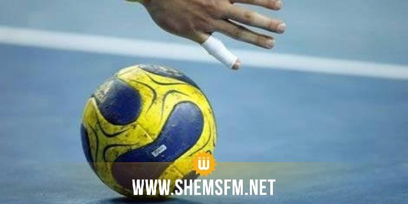 كرة  اليد: المنتخب التونسي للسيدات يفوز على السنغال