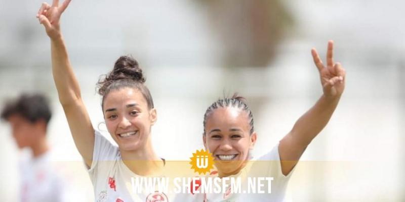 كرة القدم: المنتخب التونسي للسيدات  يفوز على الأردن