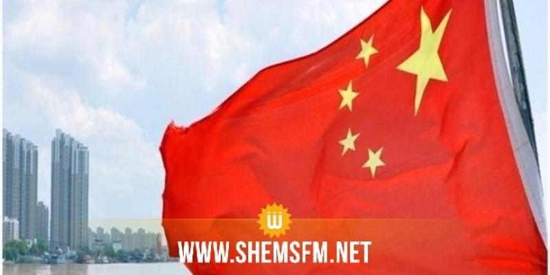 الصين تحث مجموعة السبع على الكف عن تشويه سمعتها
