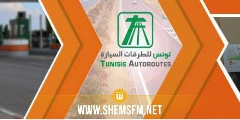 Fermeture de l'échangeur Oudhref-Métouia pour 15 jours à partir du lundi 14 juin