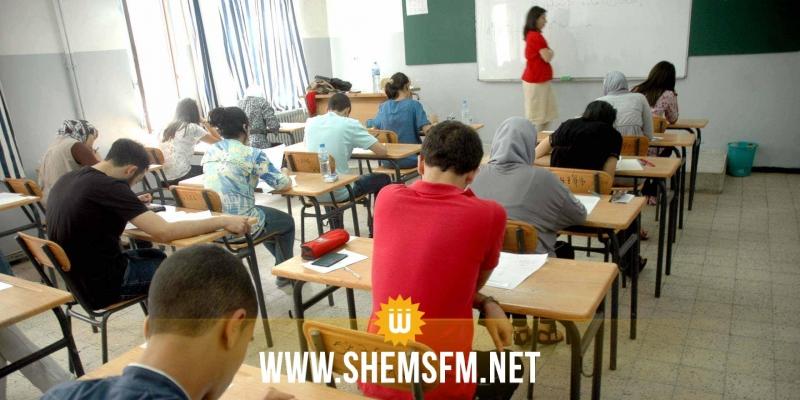 تفاصيل رزنامة الإمتحانات الوطنية ومواعيد الإعلان عن النتائج