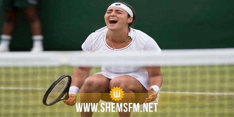 التصنيف العالمي للاعبات التنس المحترفات: أنس جابر تصعد إلى المركز 24