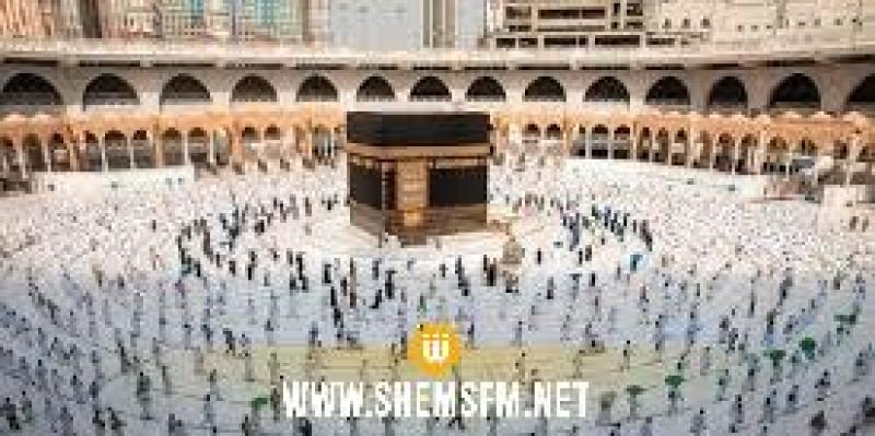 Le Hajj reporté à l'année prochaine
