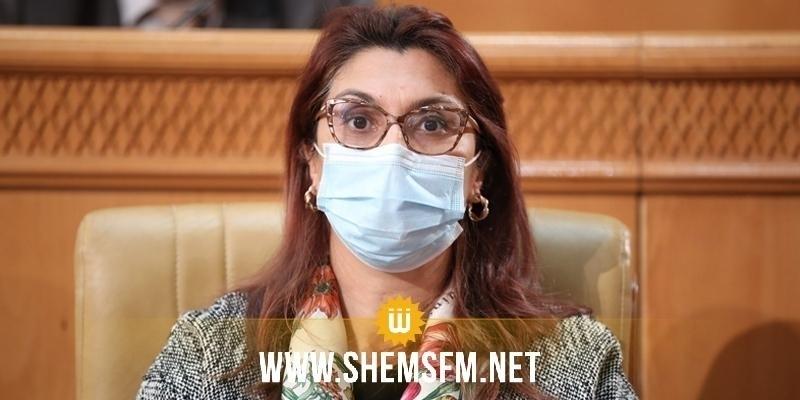 Ola Ben Ouda victime d'un malaise après un accrochage verbal avec les députés du PDL