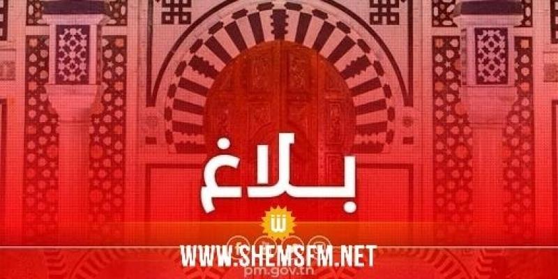 La présidence du gouvernement porte plainte contre Abir Moussi et les députés du PDL