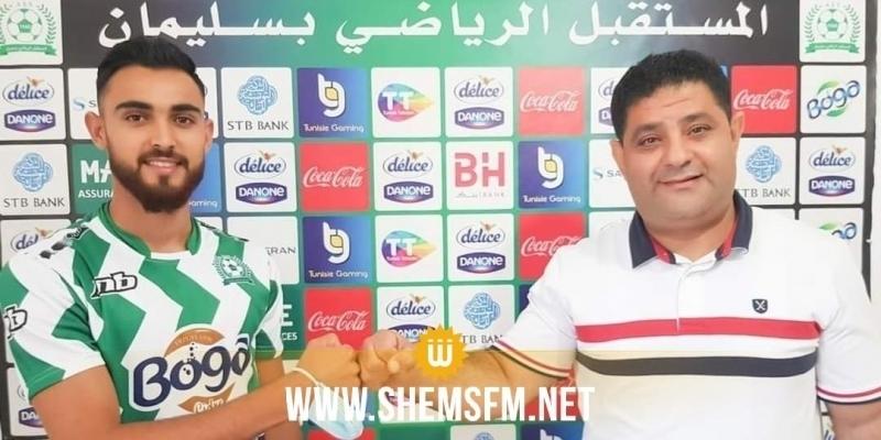 L'AS Soliman recrute Firas Ghouma