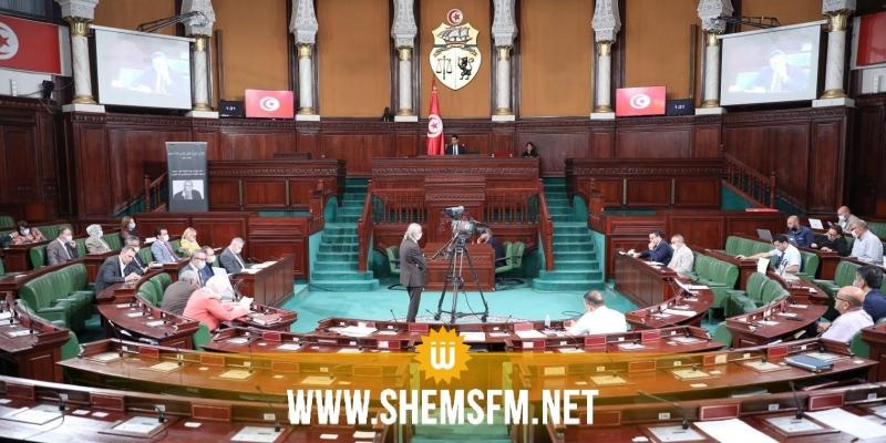 29 جوان: البرلمان يناقش أسباب رفض ختم رئيس الجمهورية لقوانين يصادق عليها البرلمان
