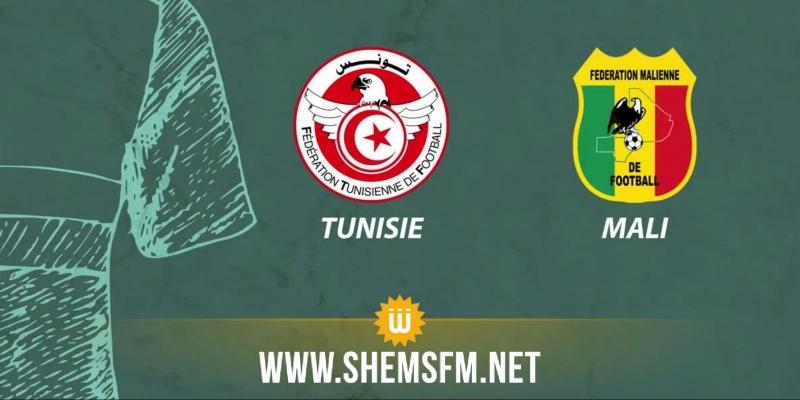 Où voir le match Tunisie-Mali ?