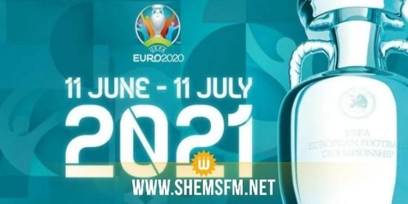 Les matchs de l'Euro 2020 de ce mardi