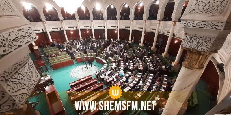نواب الدستوري الحر يرفعون شعار ديغاج في وجه وزير الصناعة ويعطلون الجلسة العامة