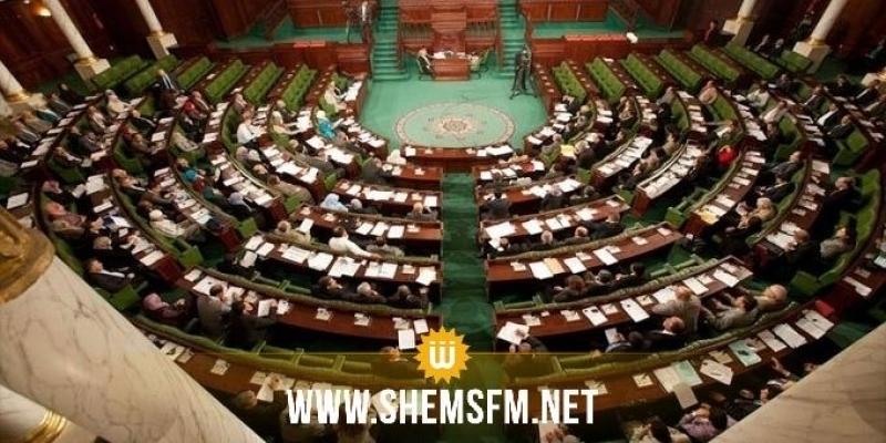 ARP : les députés du PDL scandent « Dégage » contre le ministre de l'Industrie