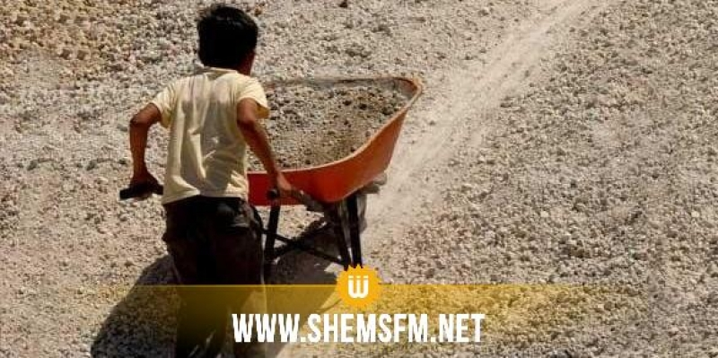 نسبة كبيرة منهم تشتغل في أعمال خطيرة: 180 ألف طفل عامل في تونس