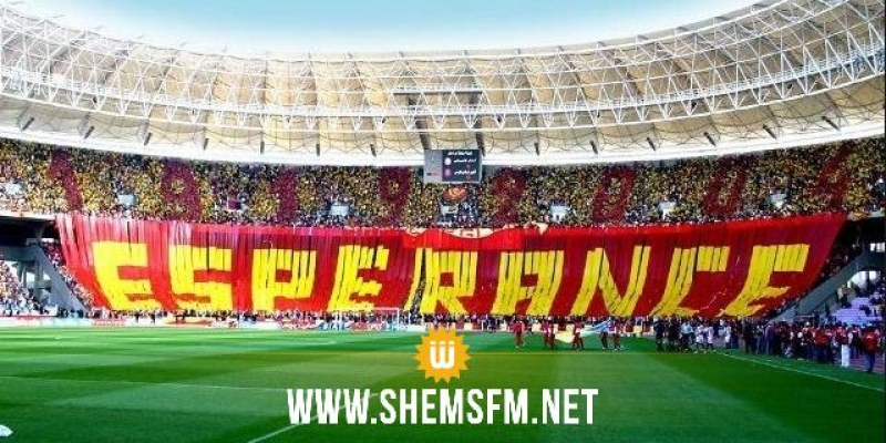 شروط وزارة الصحة للسماح لـ5 آلاف مشجع من الترجي بحضور مباراة الأهلي
