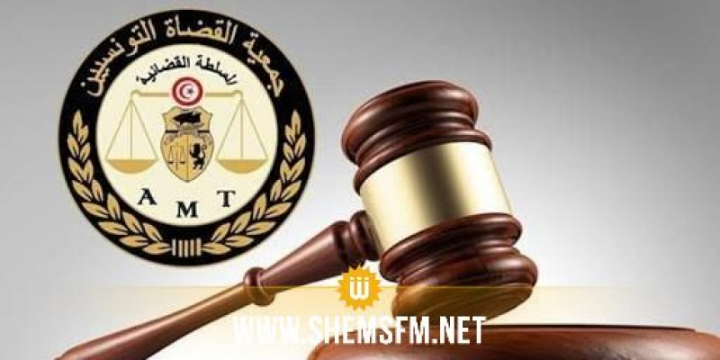 جمعية القضاة تدعو مجددا لفتح تحقيق حول دخول نواب وسياسيين  دون إذن ألى القطب القضائي الاقتصادي