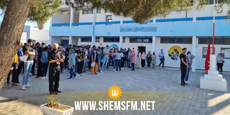 المشيشي من معهد الفارابي بالمرناقية: 'مجهود جبار لإنجاح الإمتحانات الوطنية'