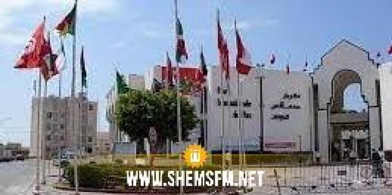 La 55ème édition de la foire internationale de Sfax sous le thème 'Shopping en toute sécurité'