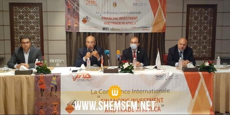 تونس تحتضن النسخة الرابعة من المؤتمر الدولي للتمويل والإستثمار والتجارة في افريقيا أيام 24 و25 و26 جوان