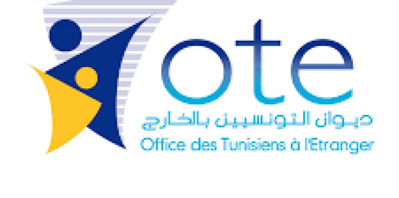 L'OTE décide de réactiver le comité technique des enfants retirés de leur famille