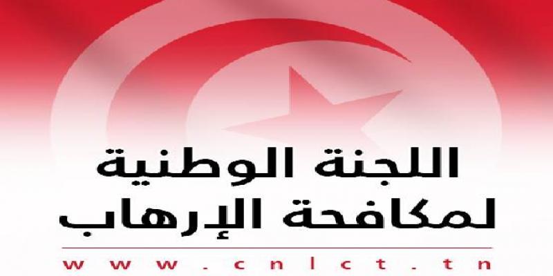لجنة مكافحة الإرهاب تقرر تجديد تجميد أموال ثلاثة أشخاص تتعلّق بهم جرائم إرهابية