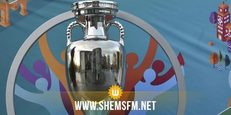 كأس أمم أوروبا: برنامج مباريات اليوم الخميس