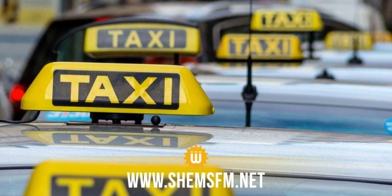 سوسة: سائق سيارة تاكسي يغتصب امرأة ويصورها وزوجته تبتزها
