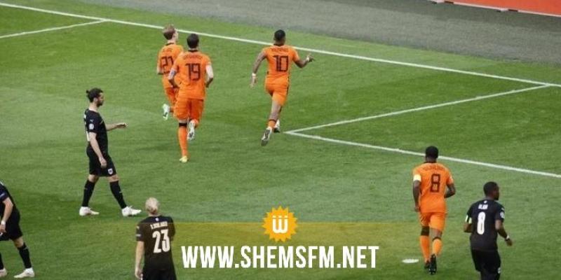 بطولة امم اوروبا: هولندا  تفوز على النمسا