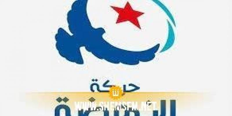 النهضة تؤكد تمسّكها بضرورة ختم رئيس الجمهورية لمشروع قانون المحكمة الدستورية