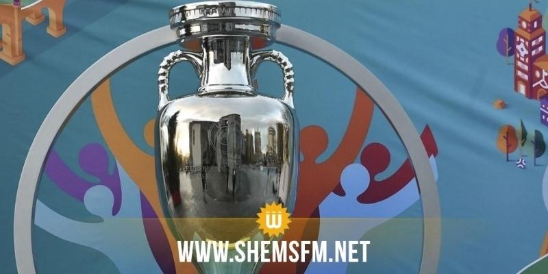 Euro 2020 : le programme des matches de ce vendredi