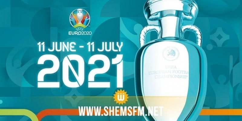 Euro 2020 : le programme des matches de ce weekend
