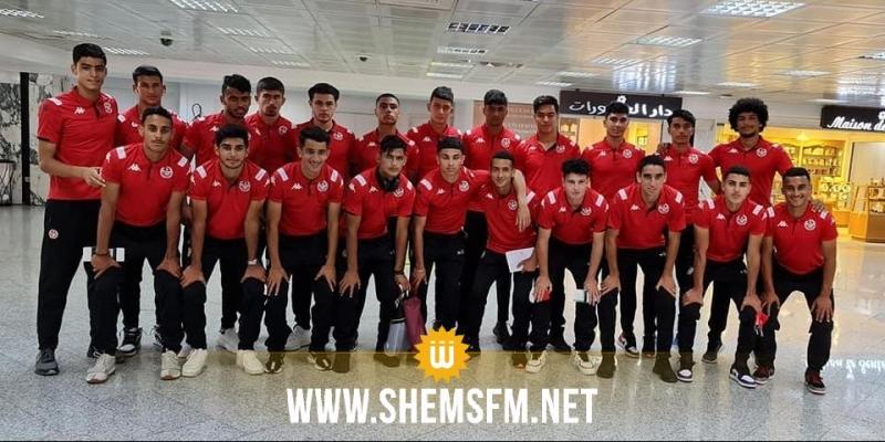 كأس العرب لمنتخبات تحت 20 سنة : المنتخب الوطني للأواسط يتحول اليوم لمصر