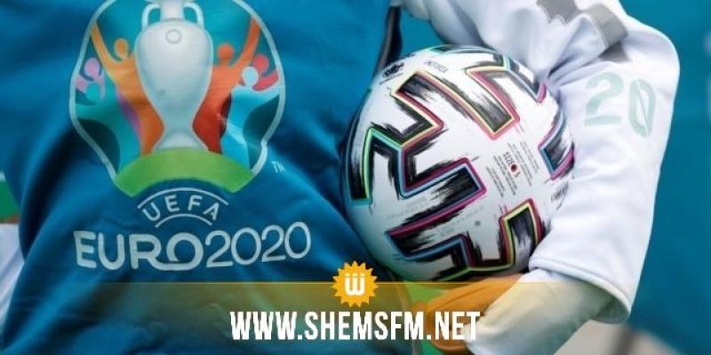 Où voir les matches de l'Euro 2020 de ce vendredi ?