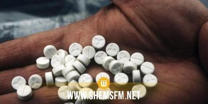 Mise en échec d'une tentative de contrebande de 300 mille pilules de stupéfiants