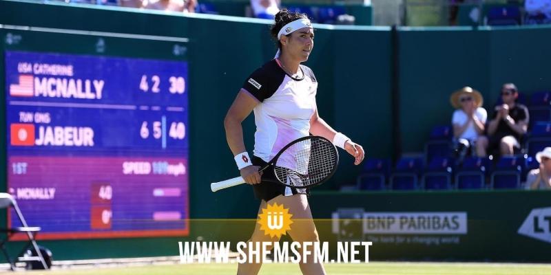 Tournoi de Birmingham : Ons Jabeur affronte la russe Anastasia Potapova en quarts de finale
