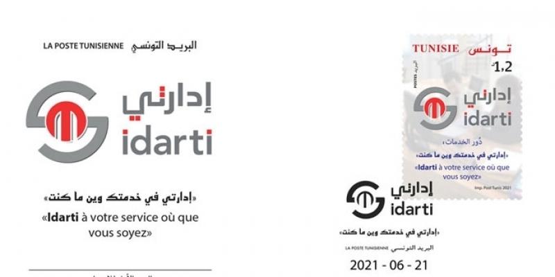 Un timbre-poste sur les maisons de services 'Idarti'