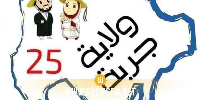 مدنين : وفد عن تنسيقية ''جربة ولاية'' سيلتقي يوم 22 جوان رئيس الحكومة