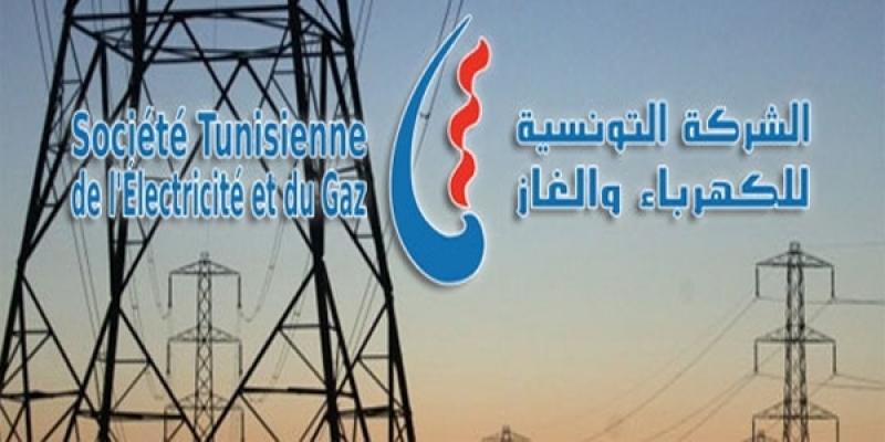 Le ministère de l'Industrie étudie un éventuel ajustement des tarifs d'électricité