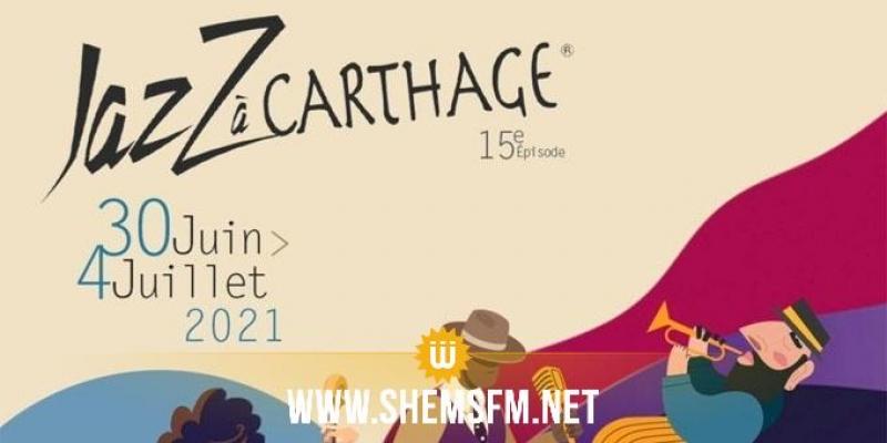 JAZZ à Carthage, une édition exceptionnelle en deux temps