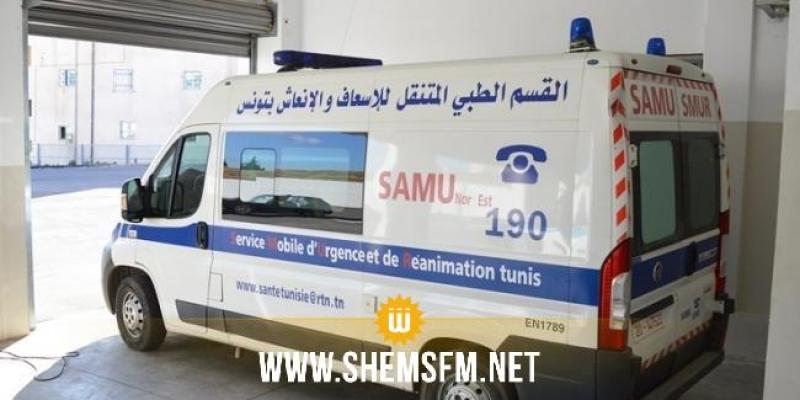 القصرين : 11 سيارة إسعاف لفائدة المستشفى الجهوي و المستشفيات المحلية