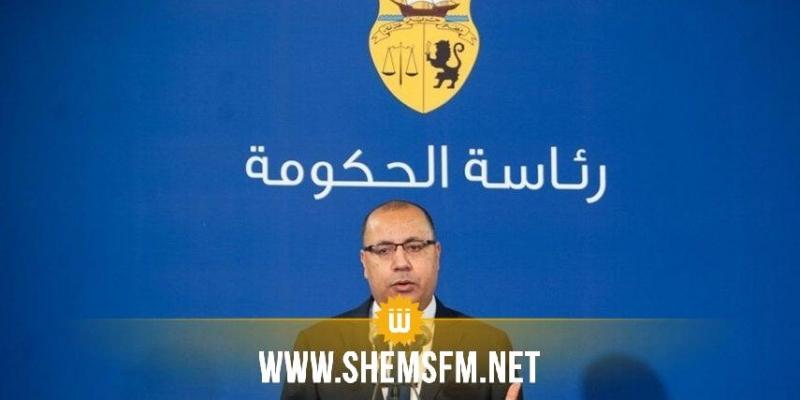 المشيشي : الوضع الوبائي في القيروان وسيدي بوزيد صعب