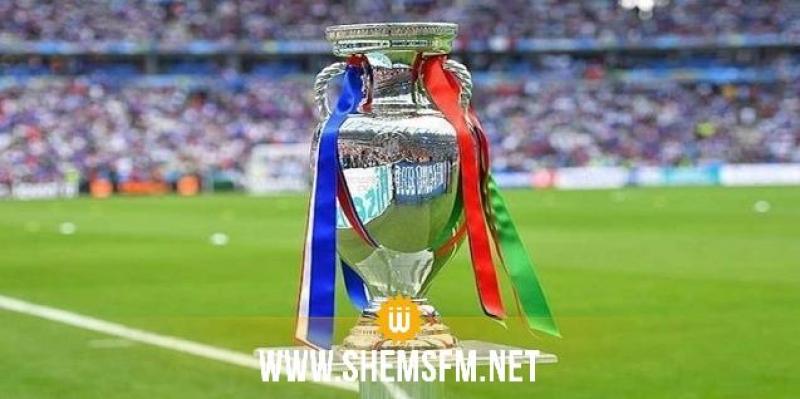 كأس أمم أوروبا: نتائج مباريات اليوم و التّرتيب