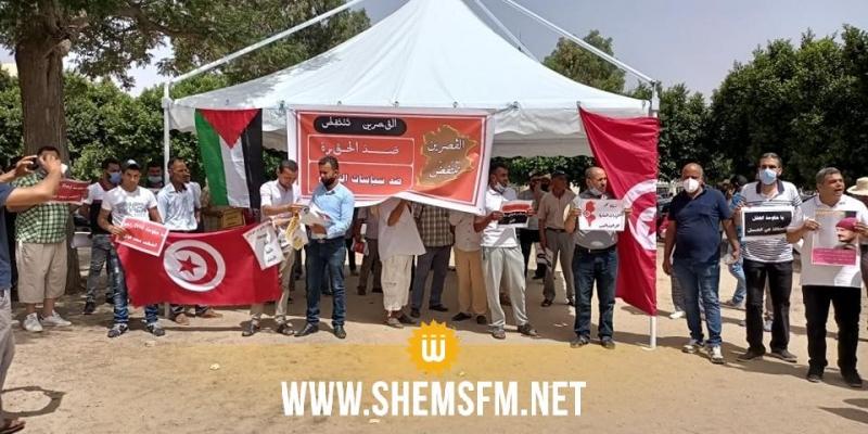 القصرين: نشطاء بأحزاب سياسية يحتجون على تردي الوضع التنموي والاقتصادي والزيادة في الأسعار