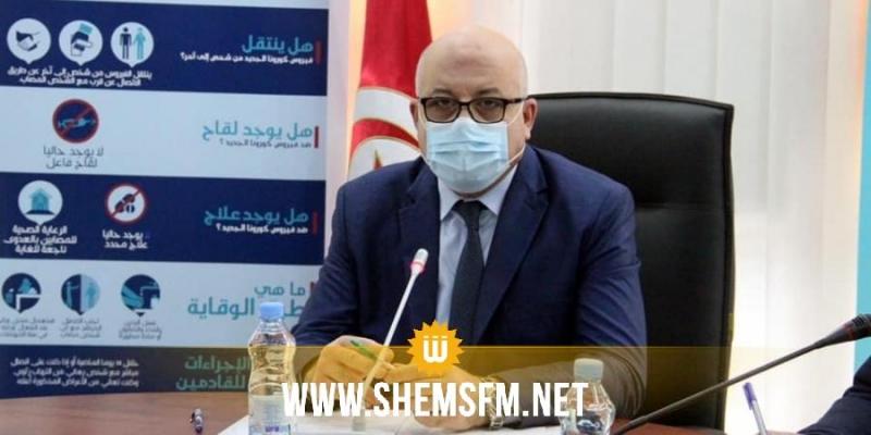 وزير الصحة: الوضع في قبلي مستقر لكن من الضروري الالتزام بالمزيد من الحيطة والحذر