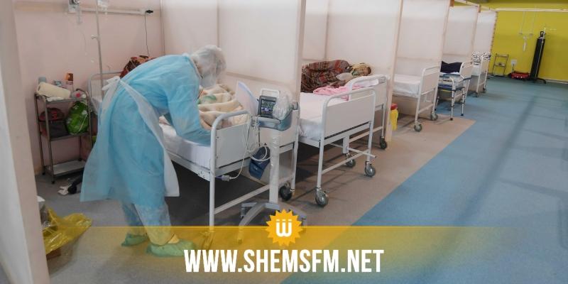 القيروان: طبيبة تؤكد المرور إلى الاختيار بين المرضى حسب الوضعية والسن
