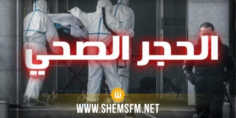 القيروان: جمعيات ومنظمات تطالب بفرض الحجر الصحي الشامل