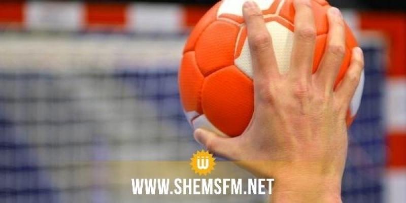 كرة اليد : نتائج الجولة الرابعة إياب لمرحلة التتويج