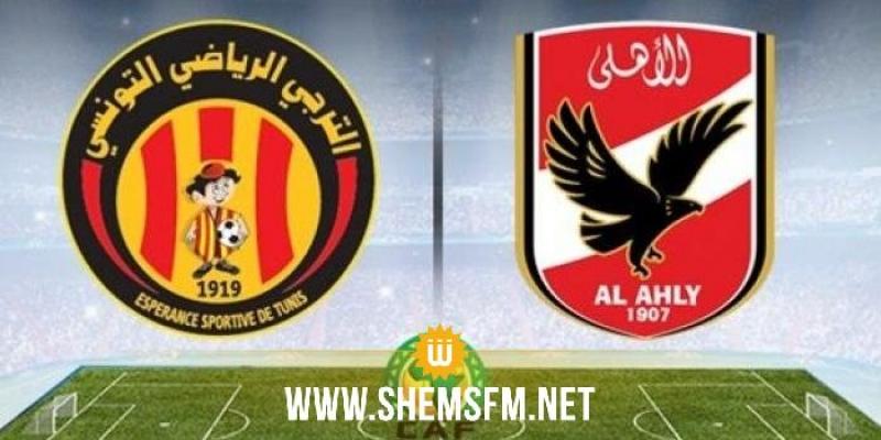 الترجي ينقاد للهزيمة أمام الأهلي المصري في رادس