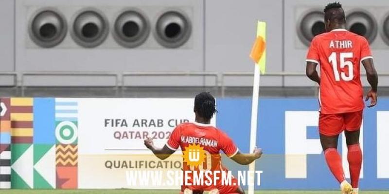 السودان يهزم ليبيا ويتأهل لنهائيات كأس العرب قطر 2021