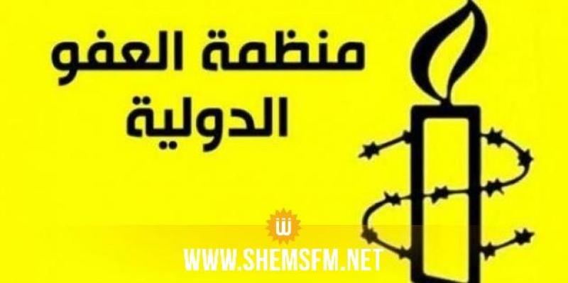 منظمة العفو الدولية تدعو السلطات القضائية للتحقيق في الوفاة المشبوهة لأحمد بن عمارة في حي سيدي حسين