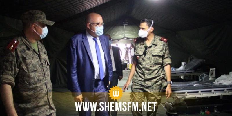 وزير الصحة يزور المستشفى الميداني العسكري بالقيروان