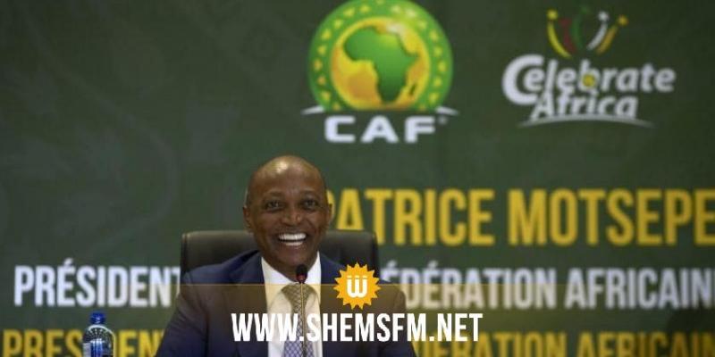 الـ'كاف' تعلن عن بدأ مناقشات أولية لبعث 'دوري السوبر الإفريقي'